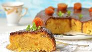 Фото рецепта Кукурузно-ананасовый пирог в мультиварке