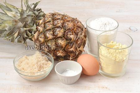 Для приготовления пирога нам понадобится ананас, сахар, разрыхлитель, мука пшеничная, мука кукурузная, яйца.