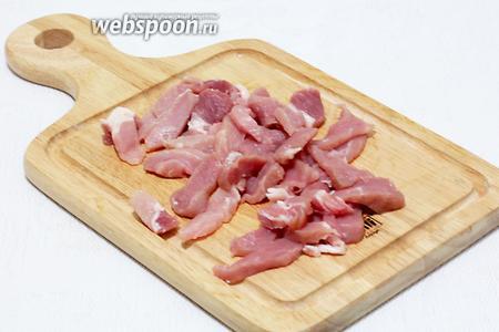 Свинину нарезать мелкими кусочками, чем мельче, тем она быстрее приготовится.