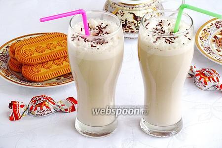 Молочно-кофейный коктейль с мороженым и мёдом