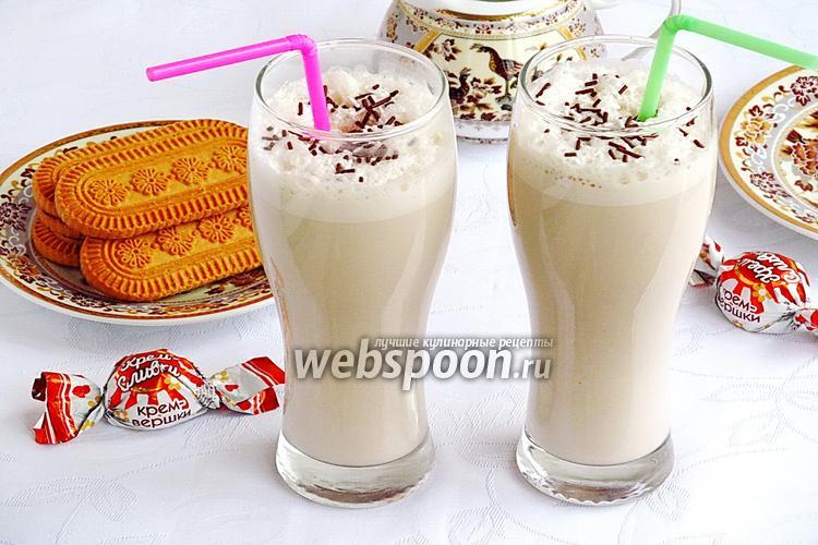Фото Молочно-кофейный коктейль с мороженым и мёдом