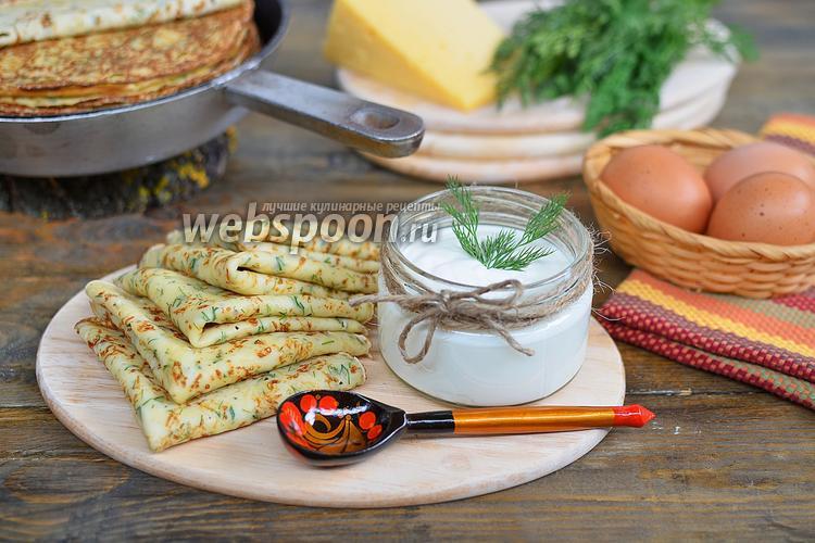 Фото Сырные блины с укропом