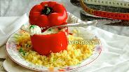 Фото рецепта Фаршированный перец на рисе карри
