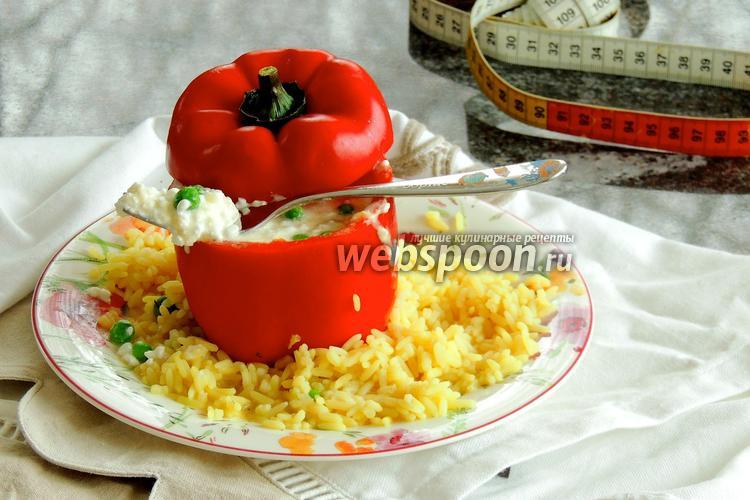 Фото Фаршированный перец на рисе карри