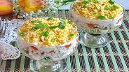 Фото рецепта Салат из печени трески