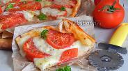 Фото рецепта Пирог из слоёного теста а-ля Капрезе
