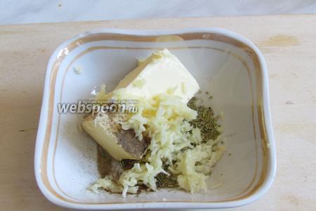 Готовим смесь для курицы. Размягчённое сливочное масло, измельчённый чеснок, розмарин (если свежий, то оставшиеся 2 ветки), лимонный сок, перец чёрный молотый (оставшиеся 0,5 чайной ложки) — разминаем всё вилкой до однородности.