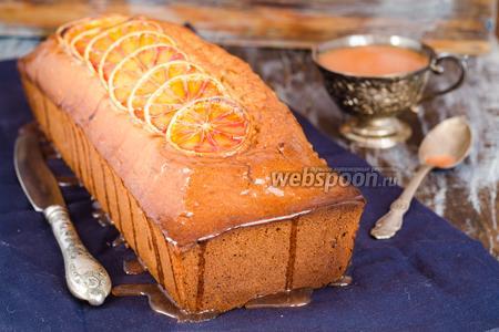 Кекс с сицилийскими апельсинами