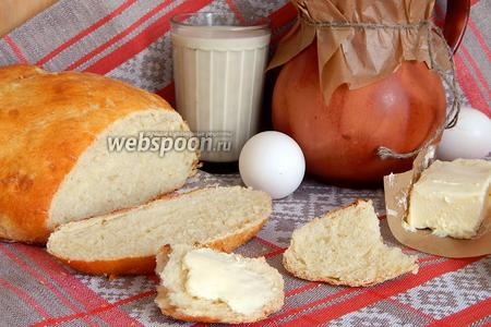 Домашний хлеб на топлёном молоке