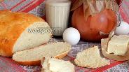 Фото рецепта Домашний хлеб на топлёном молоке