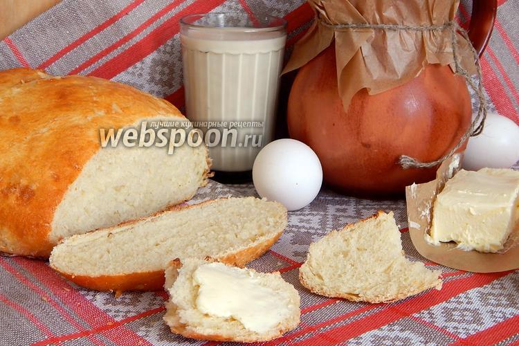 Фото Домашний хлеб на топлёном молоке