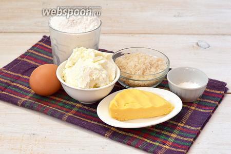 Для приготовления теста нам понадобится творог, сливочное масло, разрыхлитель, сахар, яйца, мука.