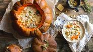 Фото рецепта Фаршированная тыква