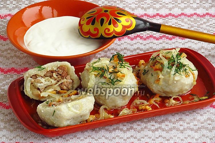 Фото Клёцки картофельные с мясом по-белорусски