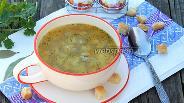 Фото рецепта Гороховый суп с фрикадельками