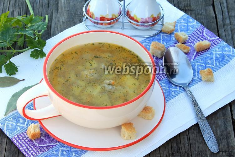 Фото Гороховый суп с фрикадельками