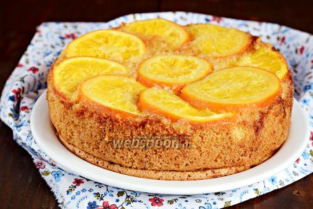 Перевёрнутый пирог с апельсинами