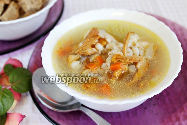 Фото Куриный суп с солёными лисичками и перловкой