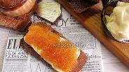 Фото рецепта Икра щуки солёная
