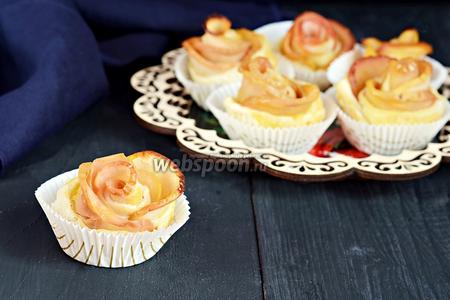Фото рецепта Слоёные булочки с яблоками