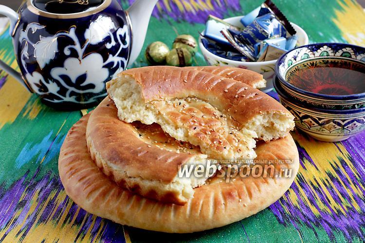 Фото Узбекские лепёшки «Лаззат»