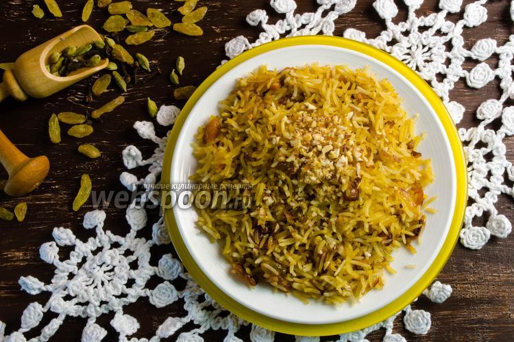 Фото Шафрановый рис с изюмом и миндалём