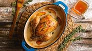 Фото рецепта Цыплёнок по-нормандски с сидром и яблоками