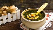 Фото рецепта Похлёбка из крапивы с овощами