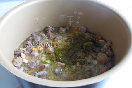 Измельченные лук и морковь, соль, приправу для курицы и обработанные потрошки засыпать в мультиварку и перемешать. Воду добавлять по желанию, чем больше жидкости тем больше будет соуса. Я добавила всю воду.