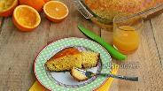 Фото рецепта Влажный апельсиновый кекс