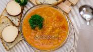 Фото рецепта Тыквенный томатный суп с чечевицей