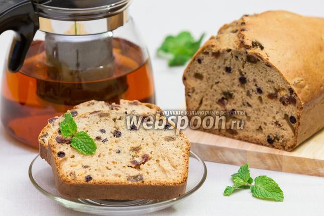 Фото Кекс на чае с бергамотом и вялеными фруктами