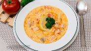 Фото рецепта Томатный сливочный суп с сёмгой