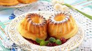 Фото рецепта Диетические сырники в духовке