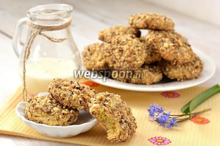 Фото Кукурузно-ореховое печенье с изюмом