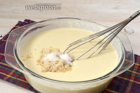 Добавить соль, сахар, соду. Оставить тесто на 5 минут.