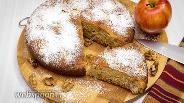Фото рецепта Медовый яблочно-ореховый пирог