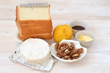 Для приготовления блюда нам понадобится тостовый хлеб, яблоко, сыр камамбер, орехи грецкие, малиновое варенье, сливочное масло.