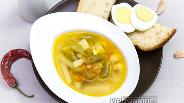Фото рецепта Суп с яйцом и стручковой фасолью