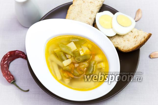 Фото Суп с яйцом и стручковой фасолью