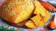 Фото рецепта Морковный хлеб