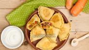 Фото рецепта Самосы с овощами