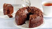 Фото рецепта Влажный шоколадный пирог без яиц