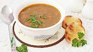 Фото рецепта Суп из маша с фаршем