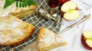 Фото рецепта Слоёный пирог с хмельными яблоками