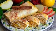 Фото рецепта Яблочный штрудель с лавашом