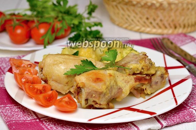 Фото Запечённые куриные голени с картофелем и сыром на пару в мультиварке