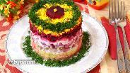 Фото рецепта Салат из сельди с йогуртово-горчичной заправкой