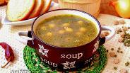 Фото рецепта Суп из нута, маша и чечевицы