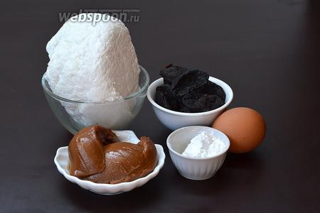 Для начинки нам понадобится творог, чернослив, крахмал, варёное сгущённое молоко, яйца.
